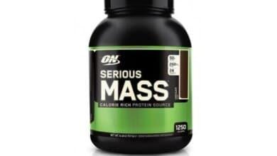 Photo of Serious Mass – Análise