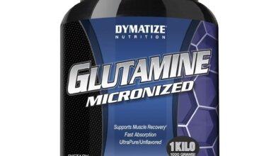 Photo of Glutamina, o guia completo